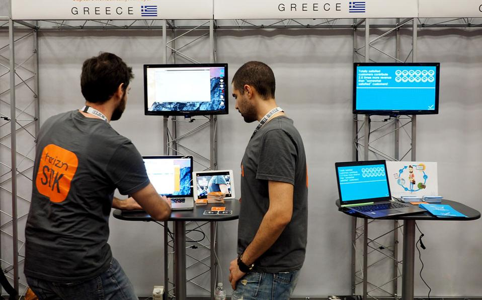 Το περίπτερο του International Accelerator με τις ελληνικές συμμετοχές στο SXSW.