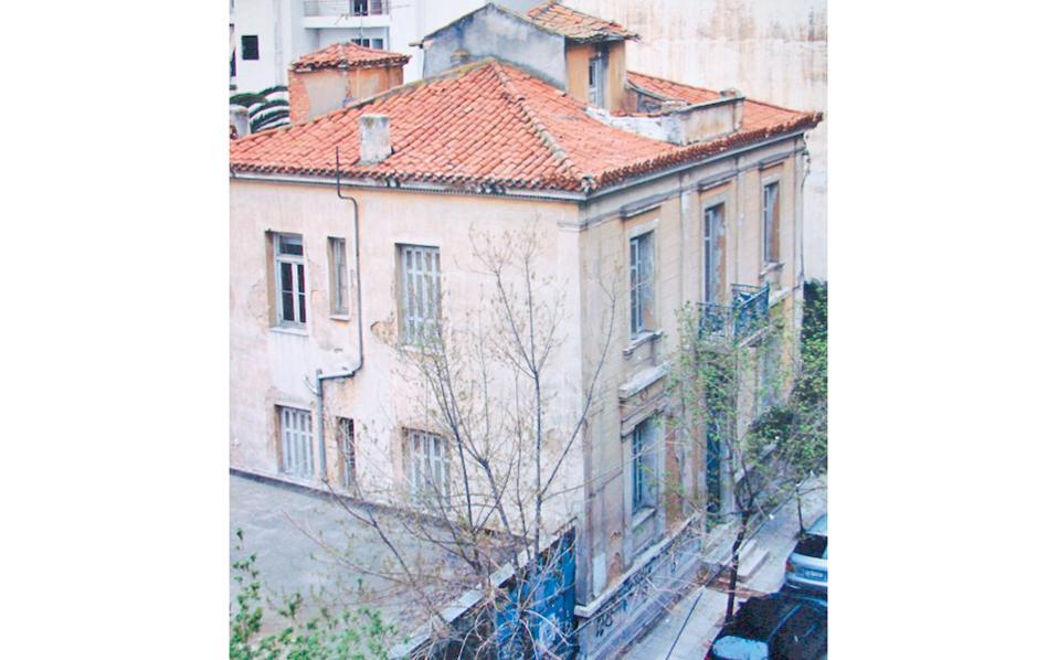 Το σπίτι της Θεοτοκοπούλου 34, κάτω από το παλιό Φιξ της Πατησίων.