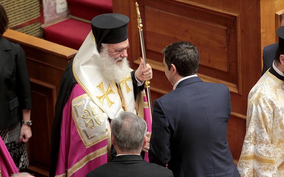 Η επιστολή Τσίπρα εκπλήσσει την Εκκλησία, Του Ηλία Μπέλλου | Kathimerini