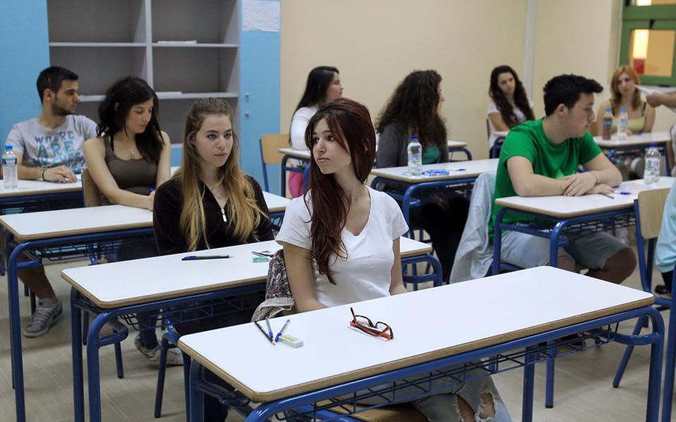 Νέα πειράματα χωρίς αιτία για τους μαθητές που θέλουν να εισαχθούν στα ΑΕΙ.