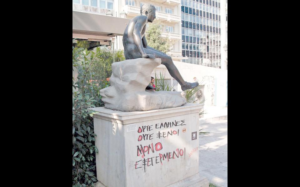 Image result for εικόνες άγαλμα Κολοκοτρώνη  γραφιτι