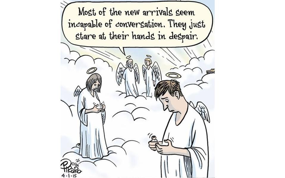 """Στο βάθος οι δύο άγγελοι συζητούν: """"Οι νέες αφίξεις φαίνεται πως είναι ανίκανοι να συζητήσουν. Απλά κοιτούν τα χέρια τους με απόγνωση""""."""