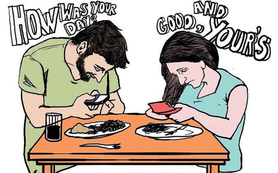 """Το ζευγάρι έχει καθίσει για φαγητό. """"Πως ήταν η ημέρα σου; - Καλά, η δικιά σου;""""..."""