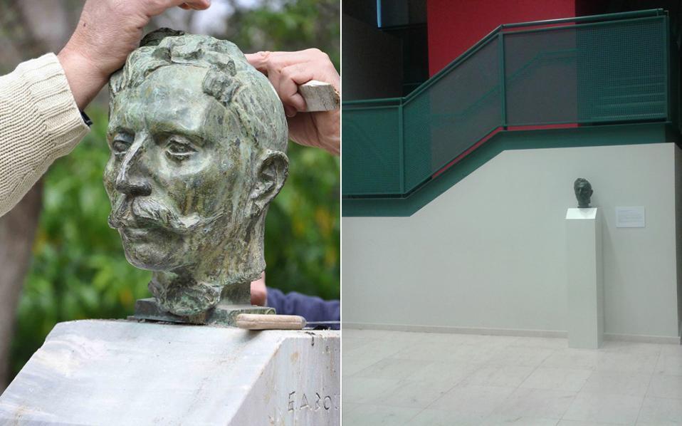 Η προτομή του Ζαν Μωρεάς (1856-1910) είναι έργο του Γάλλου γλύπτη Αντουάν Μπουρντέλ. Στην αρχική του θέση, στον Εθνικό Κήπο, τοποθετήθηκε αντίγραφο και το πρωτότυπο τοποθετήθηκε στη Δημοτική Πινακοθήκη.
