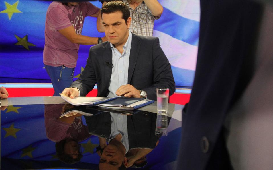 ΕΚΤΑΚΤΟ: Η απάντηση της Ελληνικής Κυβέρνησης στην ΝΕΑ πρόταση Γιούνκερ
