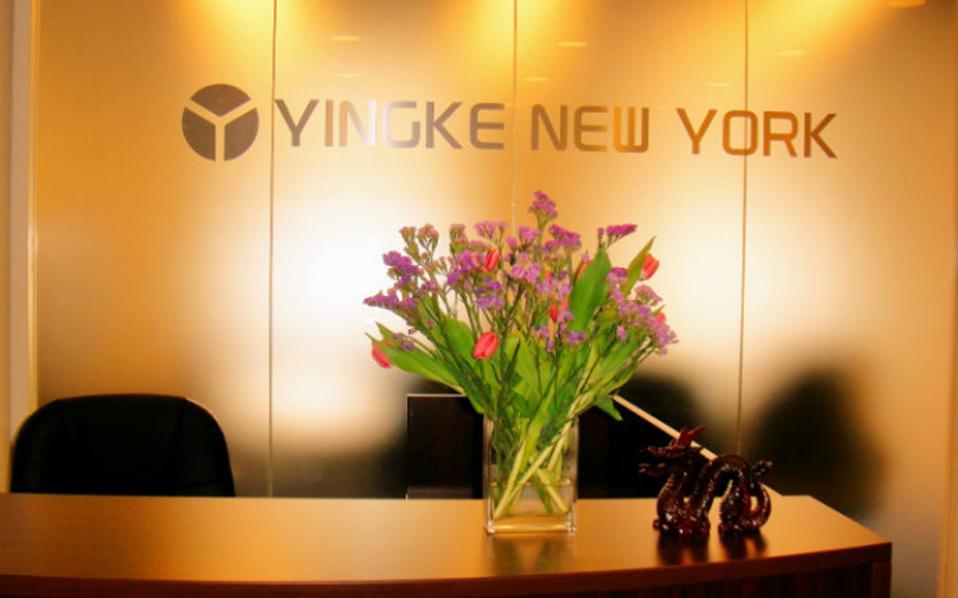 yinge1