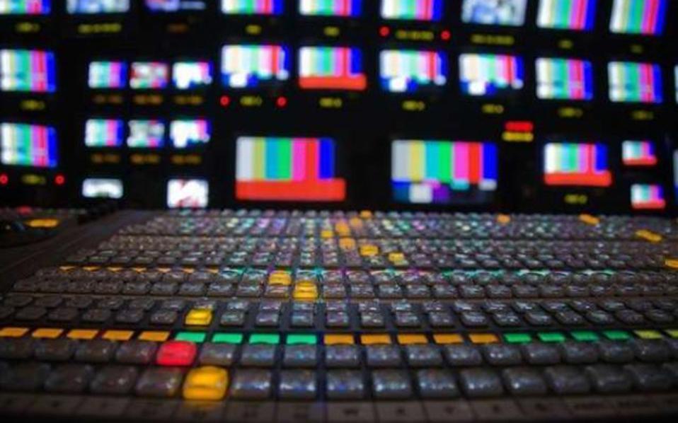 Αποτέλεσμα εικόνας για τηλεοπτικες αδειες ελλαδα