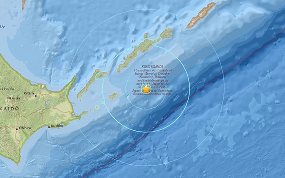 quake-powerful-kuril-islandssi