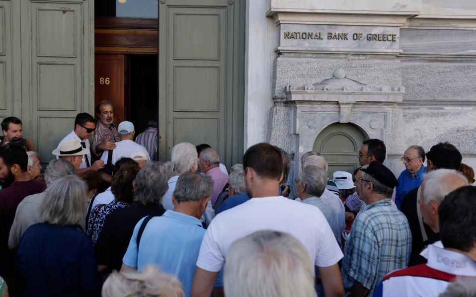 Ανοιξαν οι τράπεζες - τι προβλέπει η νέα ΠΝΠ   Kathimerini