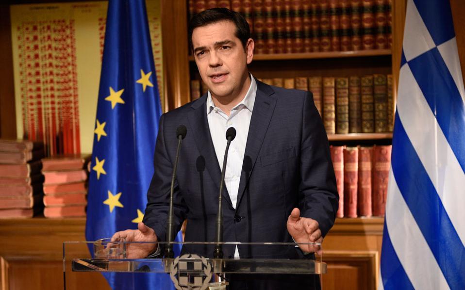 tsipras1--9