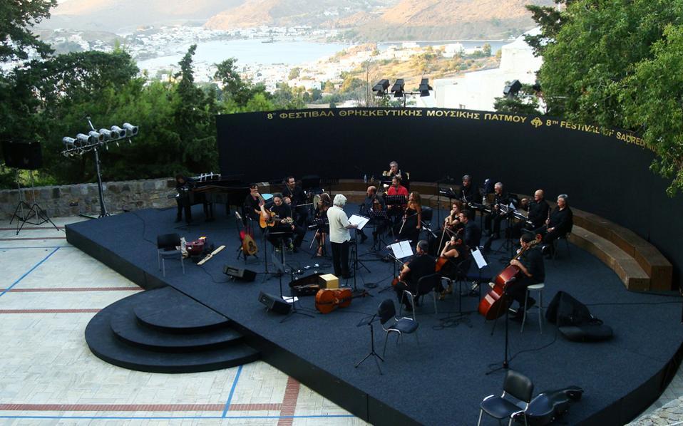 Στιγμιότυπο από παλαιότερη εκδήλωση στο Φεστιβάλ Θρησκευτικής Μουσικής στην Πάτμο, που ματαιώθηκε για το φετινό καλοκαίρι.