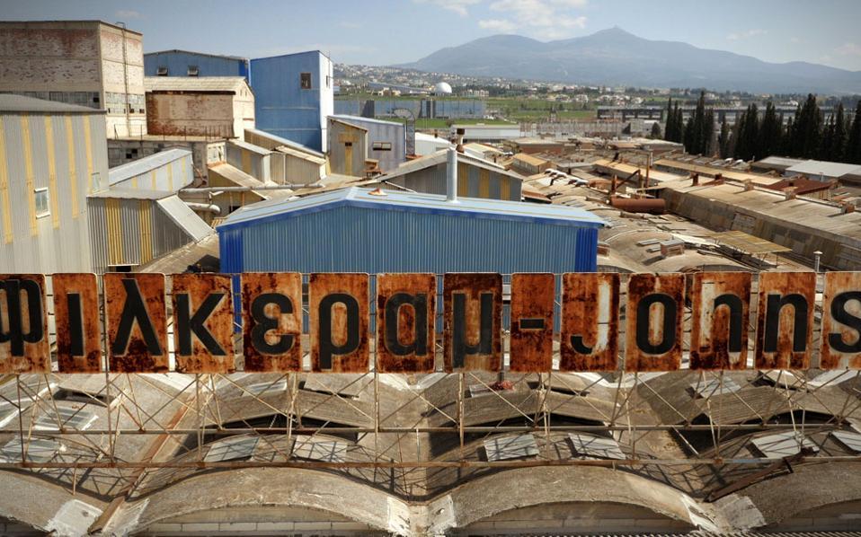 Η Μπιενάλε της Αθήνας παρουσιάζει το κοινωνικό πρότζεκτ «Οccupy, Resist, Produce» .