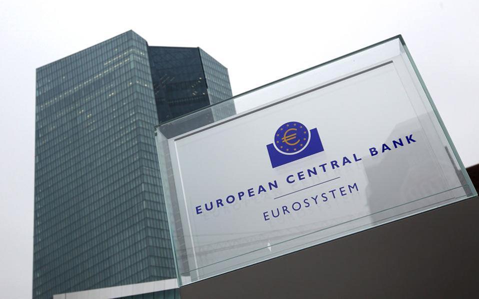 Αποτέλεσμα εικόνας για Νέοι κανόνες από την ΕΚΤ...