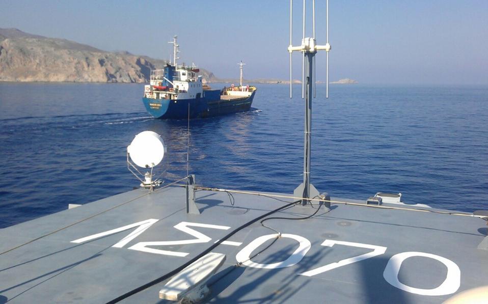 Από τον Αύγουστο του 2014 έως την 1η Φεβρουαρίου 2015 το πλοίο λεγόταν «Μamo» και έφερε σημαία Καμπότζης, ενώ την εξαετία 2008 - 2014 το όνομά του ήταν «Arxon» και ταξίδευε υπό σημαία Ελλάδας.
