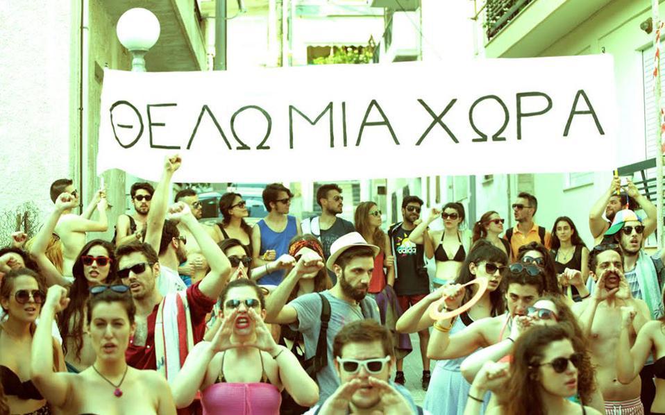 Με φόρα από το Φεστιβάλ Αθηνών: το «Θέλω μια χώρα» του Ανδρέα Φλουράκη.