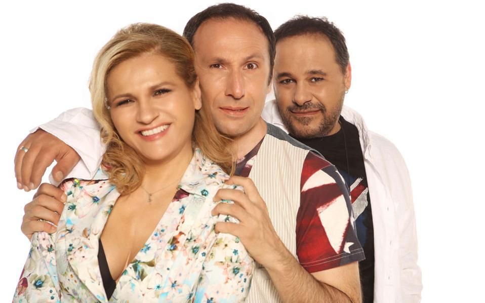 Μάλφα, Χαραλαμπίδης και Ρήγας, οι πρωταγωνιστές στο «Χωρίζουμε λέμε…».