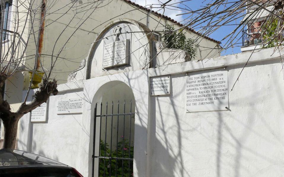 Στον χώρο αυτό υπήρχε έως τον σεισμό του 1953 η Κεντρική Εβραϊκή Συναγωγή της Ζακύνθου. Στη μικρότερη επιγραφή διαβάζουμε: «Οι Εβραίοι Ζακύνθου θα ενθυμούνται ότι εδώ υπερήσπισε την ανεξιθρησκείαν ο Ούγος Φώσκολος εις ηλικίαν εννέα ετών».