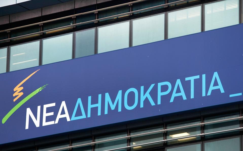 Συνεργάτες του κ. Μεϊμαράκη προτείνουν να αποκτήσουν όλοι οι υποψήφιοι γραφείο στο κτίριο της Συγγρού.