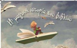 biblio--2