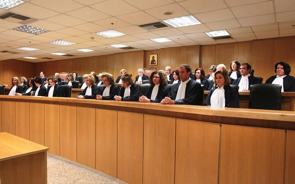 Αποτέλεσμα εικόνας για Ελεγκτικού Συνεδρίου,