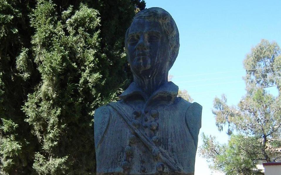 Η προτομή του Οθωνα στο προαύλιο του Αγίου Λουκά.