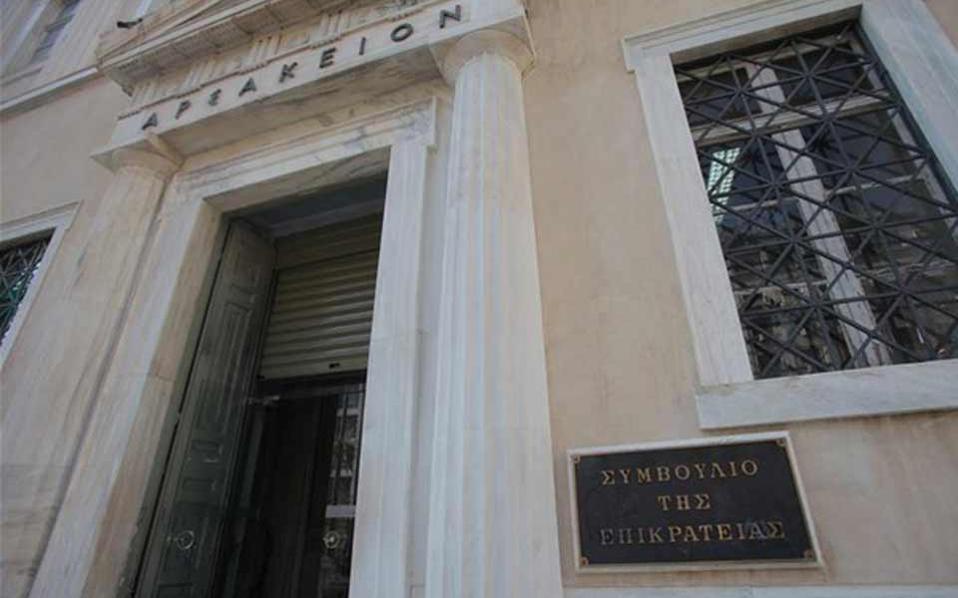 Απόφαση του ΣτΕ υπέρ της προστασίας αιγιαλών και παραλιών