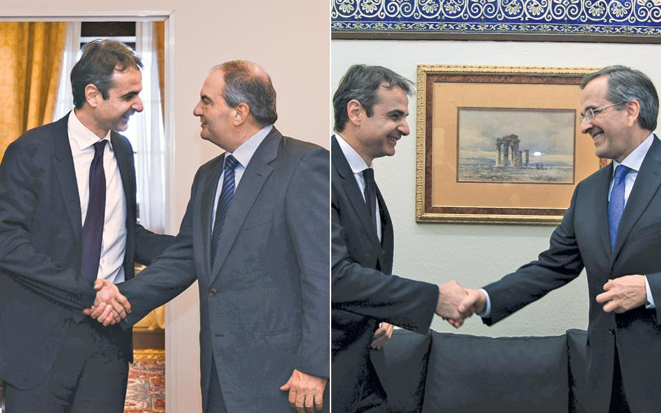Χαμόγελα και ενωτική διάθεση επικράτησαν στις διαδοχικές συναντήσεις που είχε χθες ο κ. Κυριάκος Μητσοτάκης με τους πρώην πρωθυπουργούς Κώστα Καραμανλή (αριστερά) και Αντώνη Σαμαρά. «Ηταν θαυμάσια... και το κλίμα πολύ καλό, όπως ήταν πάντα άλλωστε», δήλωσε ο κ. Μητσοτάκης μετά τη συνάντηση με τον κ. Καραμανλή, ο οποίος φέρεται να τον διαβεβαίωσε πως η στάση του θα παραμείνει θεσμική.