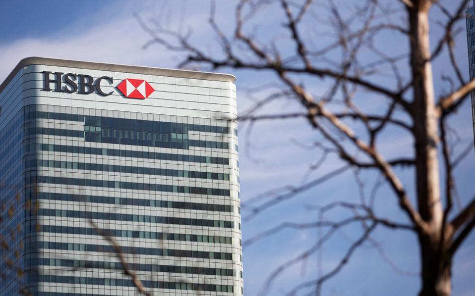 Σύμφωνα με έρευνα της HSBC, το 18% των ατόμων που βρίσκονται πριν από τη σύνταξη παγκοσμίως εκτιμά ότι δεν θα είναι ποτέ σε θέση να συνταξιοδοτηθεί πλήρως.