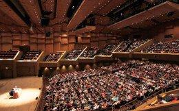 Νέα αρχή για το Μέγαρο Μουσικής Αθηνών με νομοθετική ρύθμιση.