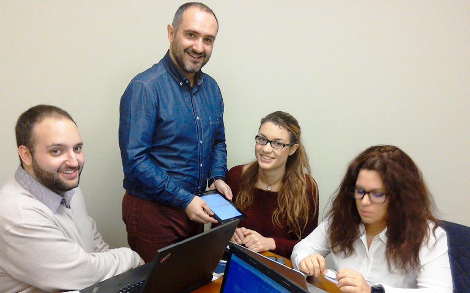 Μερικά από τα μέλη της ομάδας που δημιούργησαν την υπηρεσία: Χρήστος Παναγόπουλος, Ανδρέας Μενύχτας, Κατερίνα Γεωργούτσου, Πετρίνα Σμυρλή.
