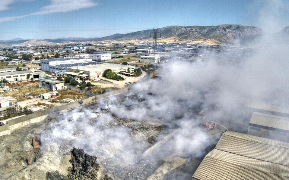 Το Κέντρο Διαλογής Ανακυκλώσιμων Υλικών στην περιοχή του Ασπροπύργου πήρε φωτιά στις 6 Ιουνίου 2015. Κάηκαν δεκάδες χιλιάδες τόνοι απορριμμάτων, απελευθερώνοντας τοξικές ουσίες στην ατμόσφαιρα. Στην εταιρεία επιβλήθηκε πρόστιμο 5 εκατομμυρίων ευρώ.