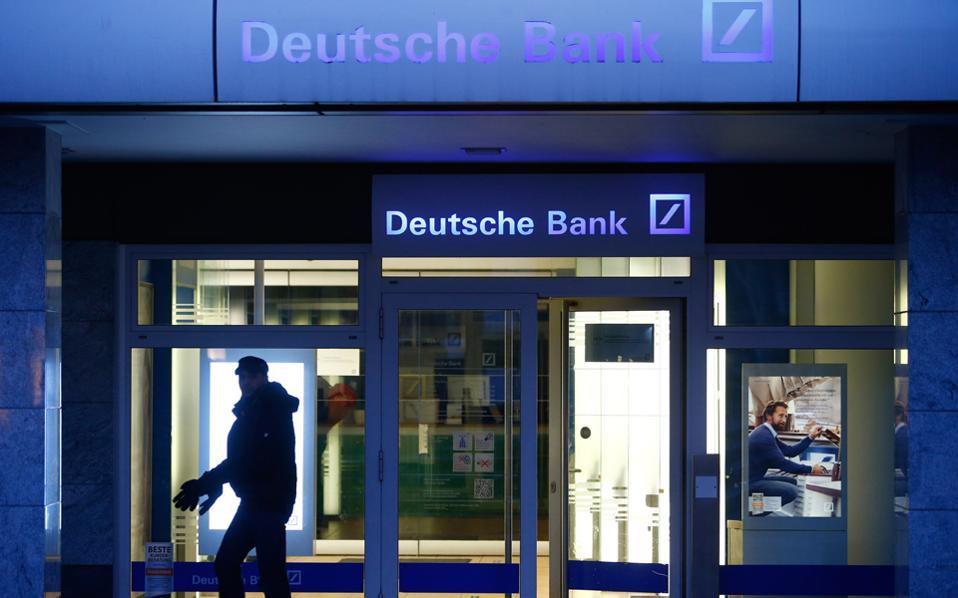 Η Deutsche Bank διατηρεί μεγάλη έκθεση στις αναδυόμενες αγορές, οι οποίες και σήμερα θεωρούνται «ο μεγάλος ασθενής» εξαιτίας της επιβράδυνσης στην ανάπτυξή τους και των μαζικών εκροών κεφαλαίων.