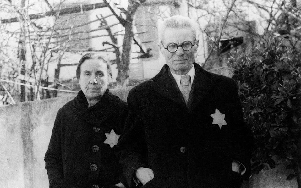 Αποτέλεσμα εικόνας για Οι Εβραίοι της Θεσσαλονίκης