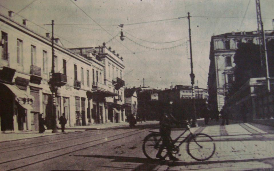 Σταδίου προς Αμερικής και Κολοκοτρώνη, 1914. Φωτ. Ιωάννη Κανδήλη.