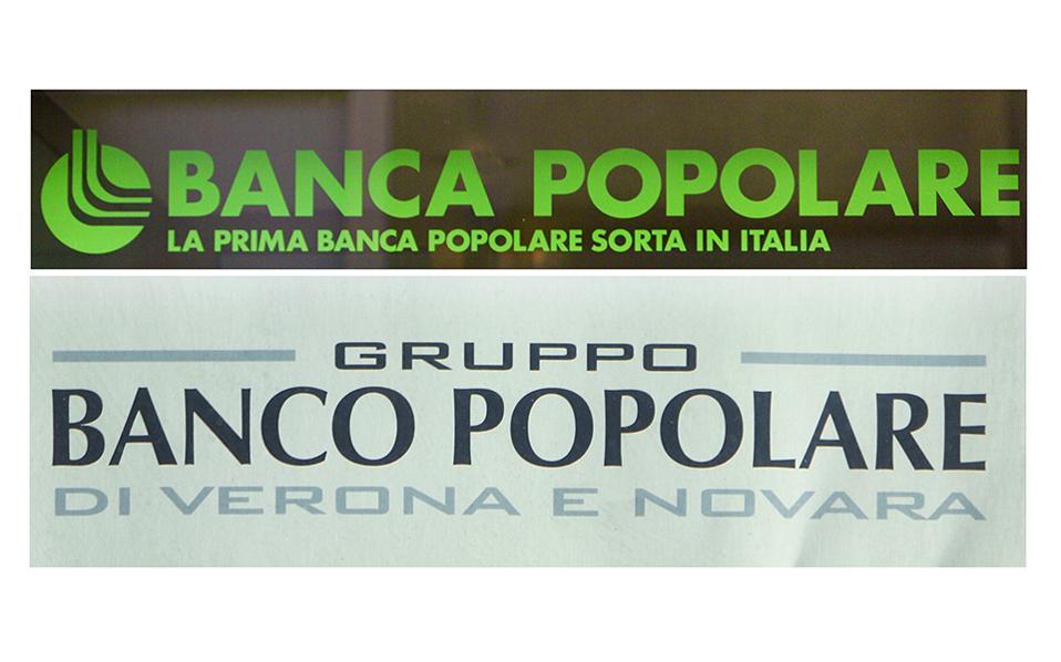 συγχώνευση Banco Popolare και Banca Popolare Di Milano διεθνής