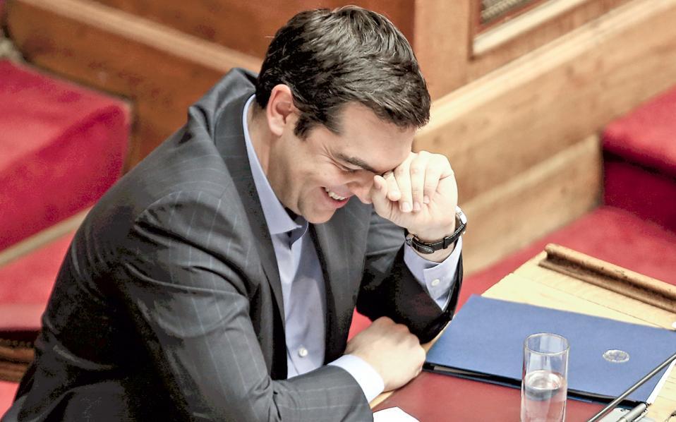 Αποτέλεσμα εικόνας για tsipras-gelaei σεπτέμβριος 2016