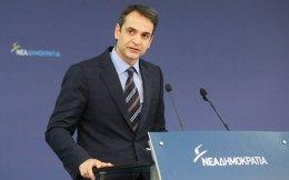 Επαφές με τους συντονιστές της Κ.Ο. του κόμματος και τους τομεάρχες έχει  ο κ. Κυριάκος Μητσοτάκης.