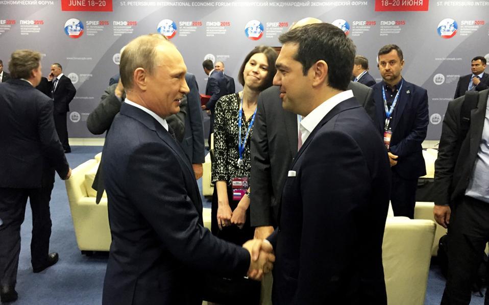 Η προηγούμενη συνάντηση Αλέξη Τσίπρα - Βλαντιμίρ Πούτιν είχε πραγματοποιηθεί στην Αγία Πετρούπολη, πέρυσι τον Ιούνιο.
