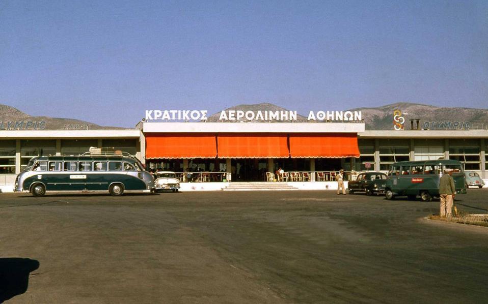 Το παλιό αεροδρόμιο στο Ελληνικό, στις αρχές της δεκαετίας του '60.