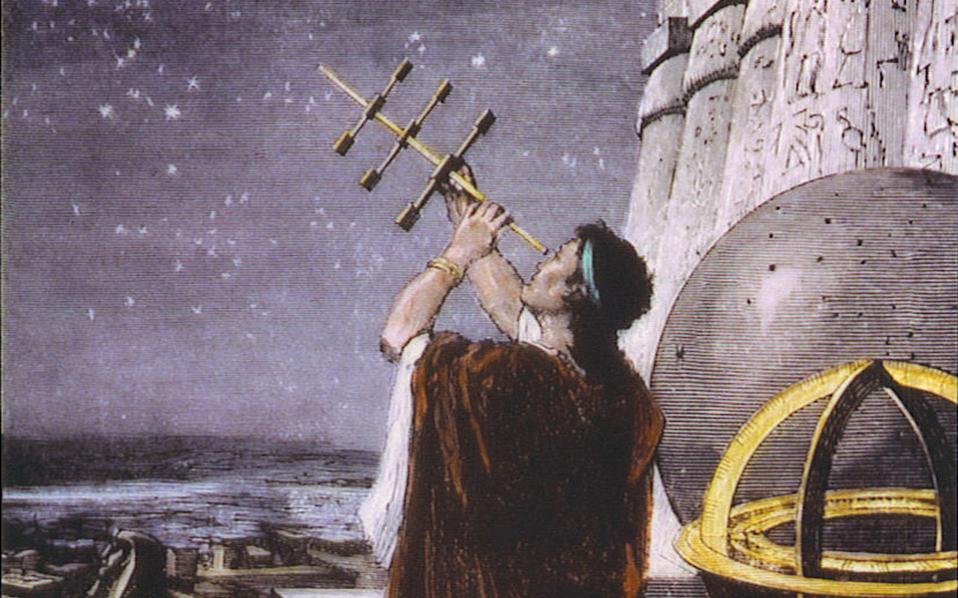 Αποτέλεσμα εικόνας για τριγωνομετρια αρχαιοτητα ιππαρχος
