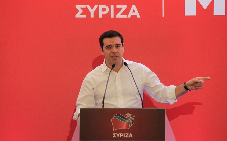 Τσίπρας: «Η Αριστερά καταφέρνει να δημιουργήσει συνθήκες εξόδου από την κρίση»