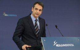 Ο κ. Μητσοτάκης αναμένεται να είναι εξαιρετικά αιχμηρός στην προγραμματισμένη για σήμερα ομιλία του στη Βουλή.