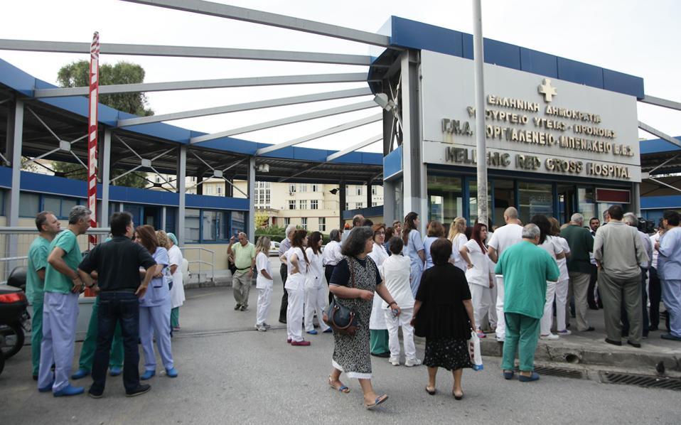 Συγκέντρωση διαμαρτυρίας πραγματοποίησαν οι εργαζόμενοι στο νοσοκομείο Ερυθρός Σταυρός, στη λεωφόρο Κηφισίας.