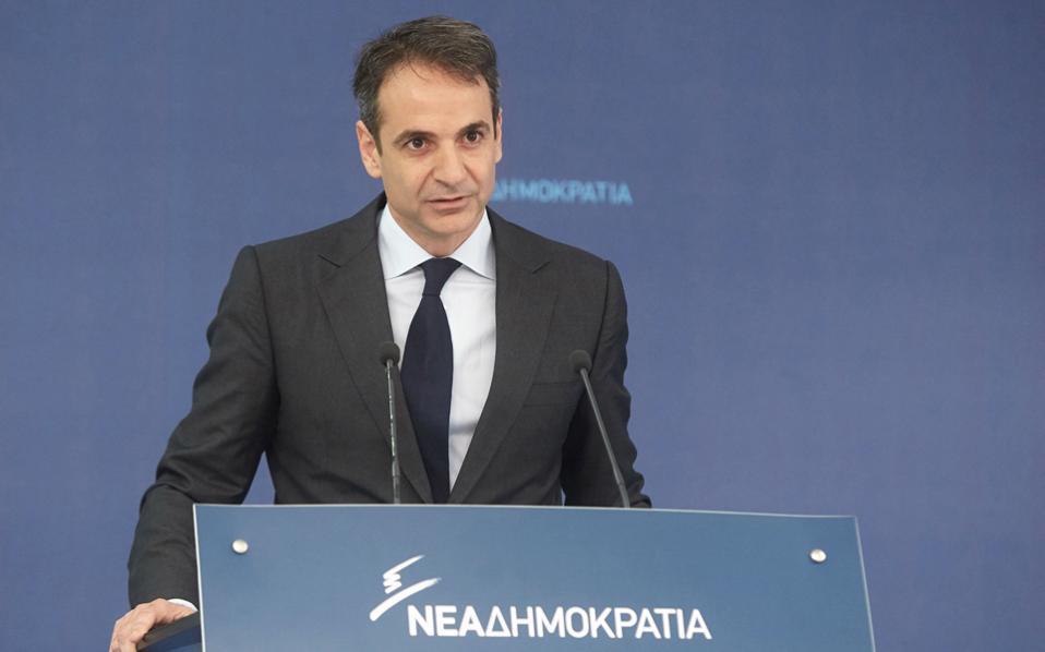 Για την ανάγκη μιας «μεγάλης συμφωνίας αλήθειας ανάμεσα στην Ε.Ε., τα κράτη της και τους λαούς» έκανε λόγο ο Κυρ. Μητσοτάκης.