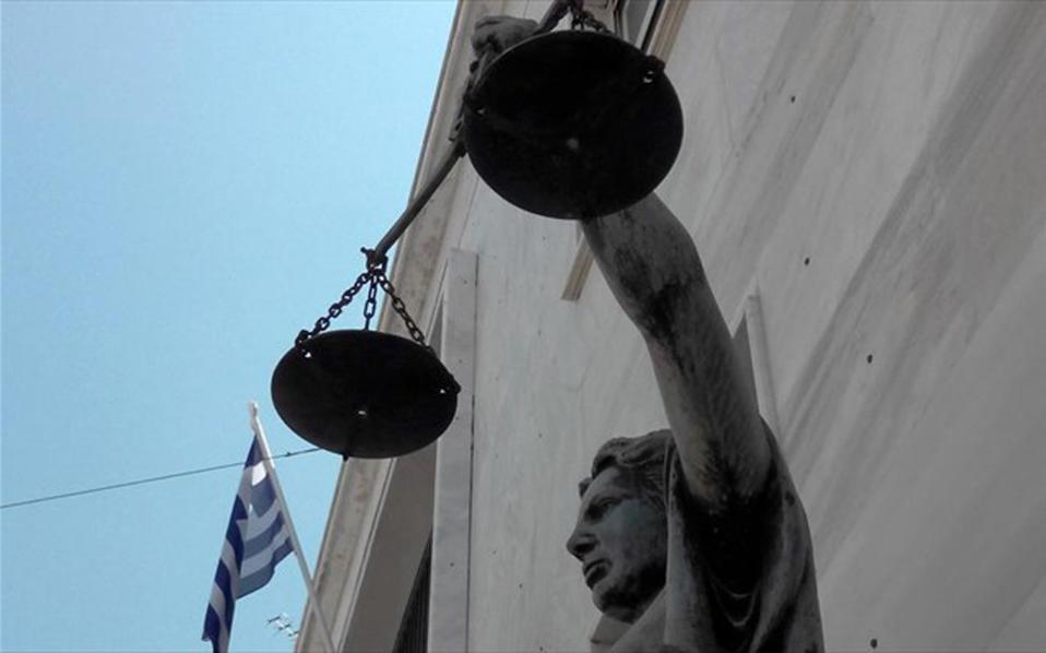 Αποτέλεσμα εικόνας για τσίπρας δικαστές φωτο