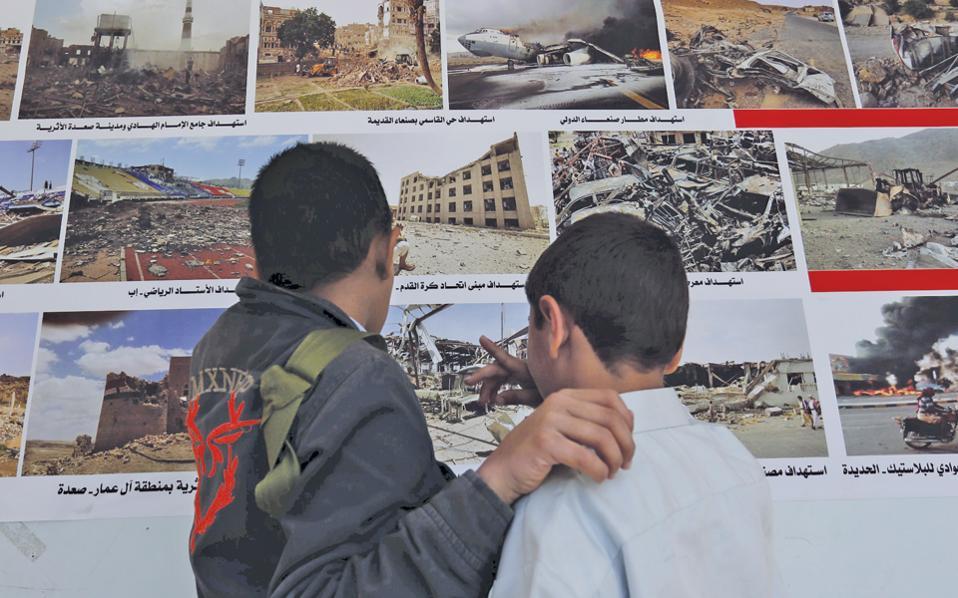 Τεμένη, εμπορικές επιχειρήσεις, σχολεία, αγορές και νοσοκομεία βρέθηκαν στο στόχαστρο των αεροπορικών βομβαρδισμών της Σαουδικής Αραβίας στην Υεμένη.