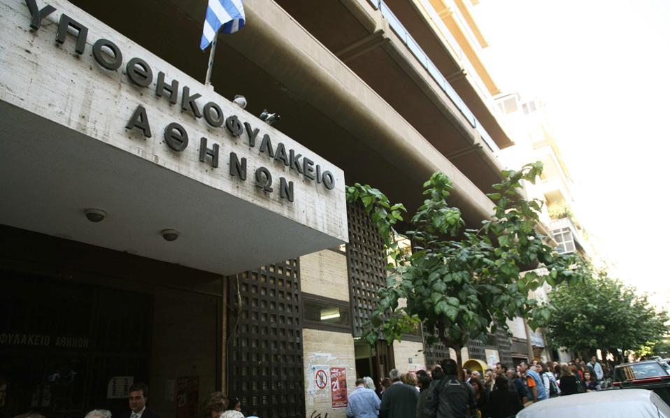 Οταν τα υποθηκοφυλακεία μετατραπούν σε κτηματολογικά γραφεία, οι υπάλληλοι θα μεταφερθούν σε δικαστήρια και δικαστικές υπηρεσίες.