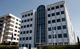 Μετά τις αλλεπάλληλες πτωχεύσεις μεγάλων εταιρειών, οι επενδυτές στο Χρηματιστήριο Αθηνών ευελπιστούν να ακούσουν σύντομα κάποιες θετικές ειδήσεις.