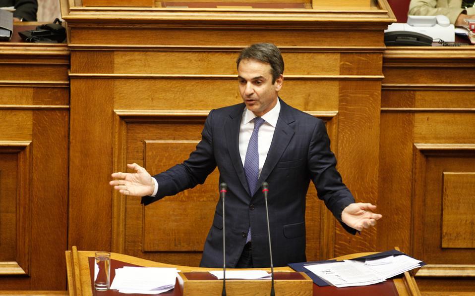Ο πρόεδρος της Ν.Δ. Κυριάκος Μητσοτάκης αναμένεται να επαναλάβει ότι οι χειρισμοί της κυβέρνησης Τσίπρα, ειδικά την περίοδο υπουργίας του Γιάνη Βαρουφάκη, θα τύχουν διερεύνησης.