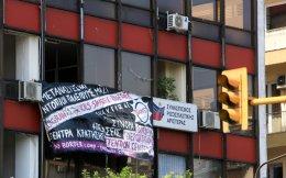Κατάληψη των κεντρικών γραφείων του ΣΥΡΙΖΑ, στην οδό Εγνατία, στη Θεσσαλονίκη, πραγματοποίησαν την Τετάρτη άτομα του αντεξουσιαστικού χώρου.